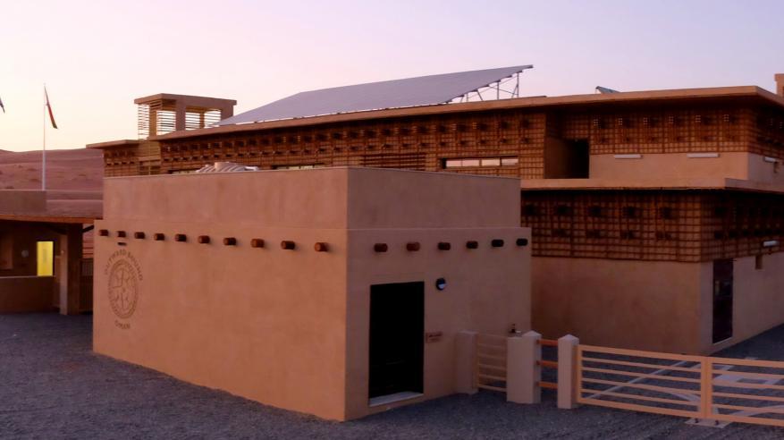 """""""أوتورد باوند عمان"""" تحتفل بافتتاح أول مركز وطني للتدريب في رمال الشرقية"""