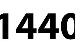 1440 هـ