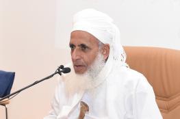 فتاوى لسماحة الشيخ العلامة أحمد بن حمد الخليلي المفتي العام للسلطنة