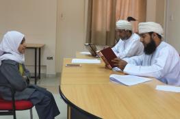 بدء المرحلة النهائية لمسابقة القرآن الكريم بتعليمية الداخلية