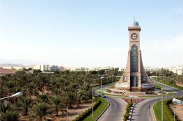 العلاقات العامة والإعلام بجامعة السلطان قابوس تُطلق هويتها الجديدة