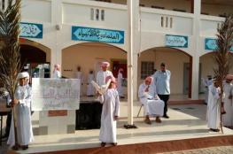 """""""تعليمية الوسطى"""" تحتفل باليوم العالمي للسلام"""