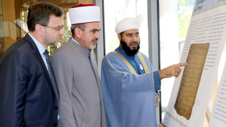 """""""رسالة الإسلام من عُمان"""" ينطلق في إندونيسيا تزامنا مع اليوم العالمي للتسامح"""