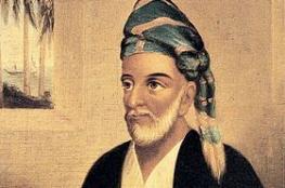 """""""تاريخ وتراث"""" يسلط الضوء على حياة السيد سعيد بن سلطان"""