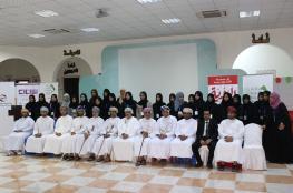 """وزير البيئة يكرم المشاركين في دورة الـ""""100 مبتكر"""" بمركز الاستكشاف العلمي وسط إشادات بالمحتوى المتميز"""