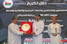 تكريم البنك الوطني لجهوده في دعم الرياضة وتعزيز السلامة المرورية