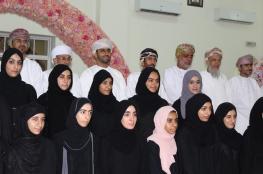 مجموعة الهنائي تكرم طلبة دبلوم التعليم العام المجيدين تحت رعاية والي بهلا