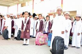 التنمر.. عدوانية طفولية تهدد سلامة البيئة المدرسية