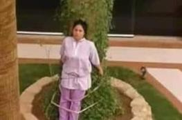غضب في السعودية بعد قيام عائلة بربط خادمة في شجرة