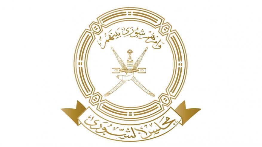 السلطنة تشارك في اجتماع البرلمانات الخليجية بجدة
