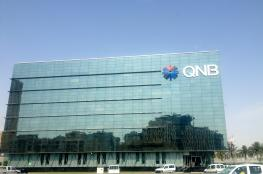 """""""QNB"""": الغاز الطبيعي محور أساسي للتحول إلى اقتصاد مبني على مصادر طاقة منخفضة الكربون"""