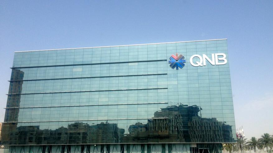 """QNB"" تربح 3.6 مليار ريال قطري في الربع الأول بنسبة نمو 4%"