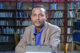 """غسان عثمان لـ""""الرؤية"""": جلالة السلطان جذّر """"ديموقراطية اجتماعية"""" حين أعاد ترتيب القبيلة في جوف الدولة الحديثة"""