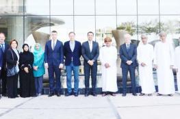 السلطنة تستضيف اجتماعًا دوليًا حول مكافحة الفساد في المشتريات الحكومية
