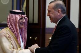 بالفيديو.. أردوغان يكشف سبب إعفاء عادل الجبير من منصبه