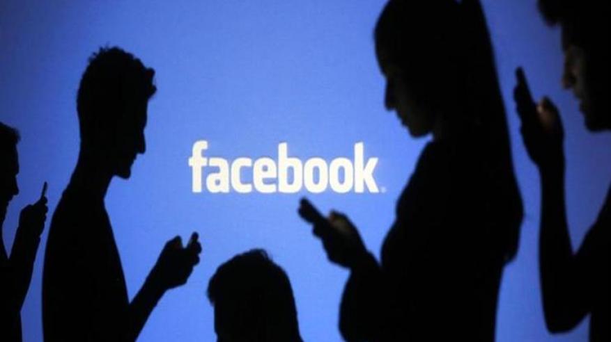 """""""فيسبوك"""" تستحوذ على """"بيت غايمز"""" المتخصصة في ألعاب الفيديو بالواقع الافتراضي"""