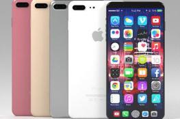 بالفيديو..4  ميزات يجهلها مالكي هواتف آيفون الجديدة