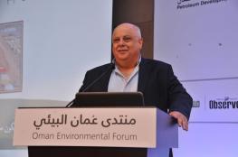 مدير عام العربية للرصاص: فرص متنوعة للاستثمار في إعادة تدوير المخلفات بالسلطنة