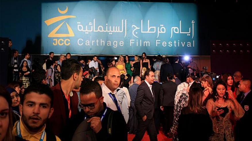 433 فيلما في مهرجان أيام قرطاج السينمائي