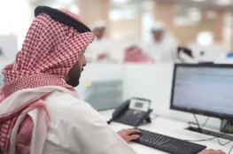 حقيقة منع بعض السعوديين من العمل بالقطاع الخاص