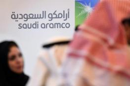 السعودية تسعى لشراء أكبر مصفاة نفط في العالم.. والخبراء يدقون ناقوس الخطر