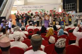 10 فائزين بجوائز بنك ظفار في سحب العودة للمدارس