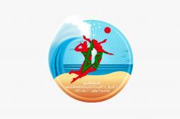 منتخب الشواطئ يعسكر في إسبانيا