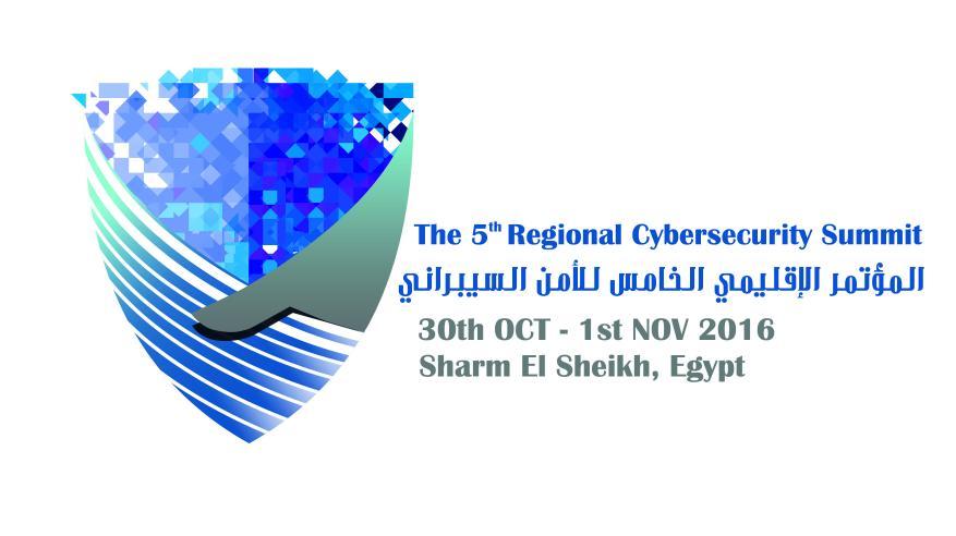 السلطنة تشارك 39 دولة عربية وإقليمية في مؤتمر الأمن السيبراني بشرم الشيخ