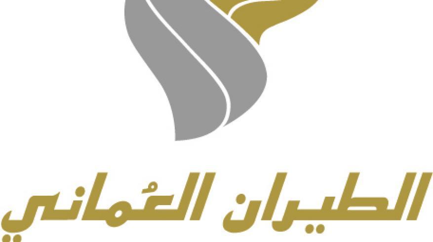 الطيران العماني يستعرض جديده في سوق السفر بدبي.. الأحد