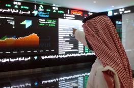 """البنوك تضغط على الأسهم السعودية.. و""""صناعات قطر"""" يصعد ببورصة الدوحة"""