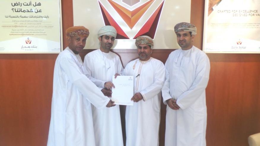 بنك صحار يدعم الجمعية العمانية للسرطان لتنظيم ورش عمل توعوية