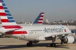 منع عائلة من السفر بسبب رائحة أجسادهم