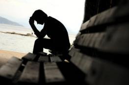 لِمَ الاكتئاب أيها الشاب؟