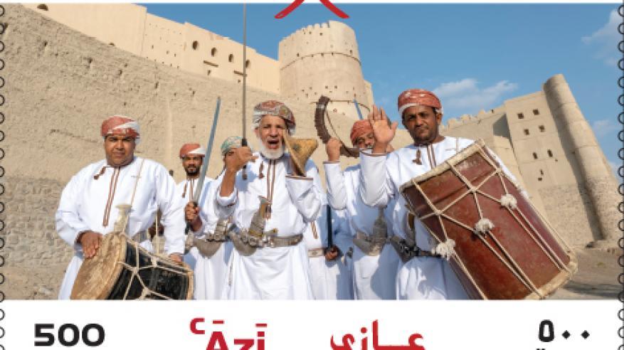 Oman Post - Azi