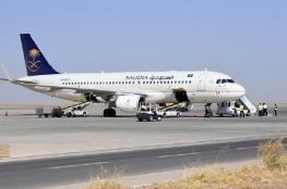 قرار من الخطوط السعودية حول التحليق فوق بحر عمان