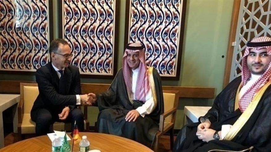 انتهاء الأزمة الدبلوماسية بين السعودية وألمانيا
