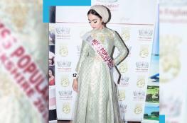 بالصور ..مشاركة محجبة في نهائي ملكة جمال إنجلترا للمرة الأولى