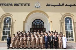 معهد ضباط الشرطة يختتم دورتين تدريبيتين