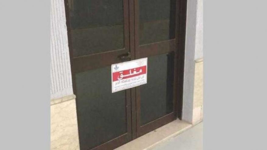لأول مرة في السعودية .. مطعم يرفض استقبال الزبائن بالزي الوطني