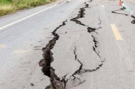 زلزال مدمر يضرب 4 دول بأمريكا اللاتينية