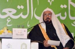 """وزير سعودي: """"دعاة الفتنة"""" يخططون للاستيلاء على الحكم في المملكة"""
