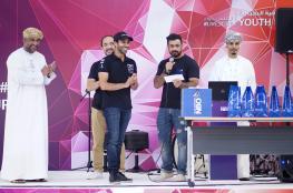 200 مشارك في احتفال البنك الوطني بيوم الشباب العماني