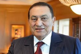 تأييد قرار الحجز على 61 مليون من أموال حسني مبارك
