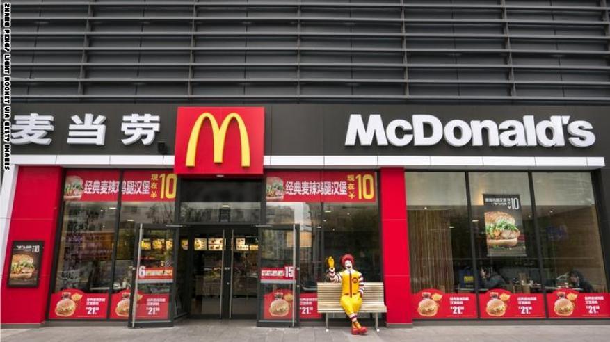 """اسم جديد لـ """"ماكدونالدز"""" بالصين .. تعرف على الاسم الجديد وسبب التغيير"""
