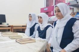 الانتهاء من تقييم المشاركين في مسابقة القرآن الكريم من ذوي الإعاقة