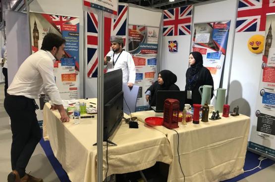 مركز الرؤية لخدمات التدريب يشارك في معرض إيدو تراك
