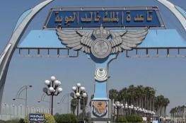 كشف تفاصيل استهداف قاعدة الملك خالد الجوية بالسعودية