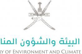 """اليوم.. """"البيئة"""" تحتفل بتنفيذ مشروع استراتيجية التغيّرات المناخية"""