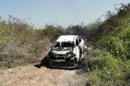 إلقاء القبض على متهمين بسرقة وإضرام النيران في مركبة