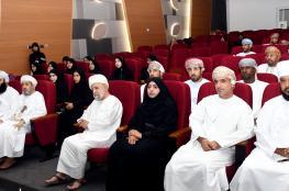 """جلسة حوارية بالتربية والتعليم حول """"المواطنة وقيم الوسطية والتسامح"""""""